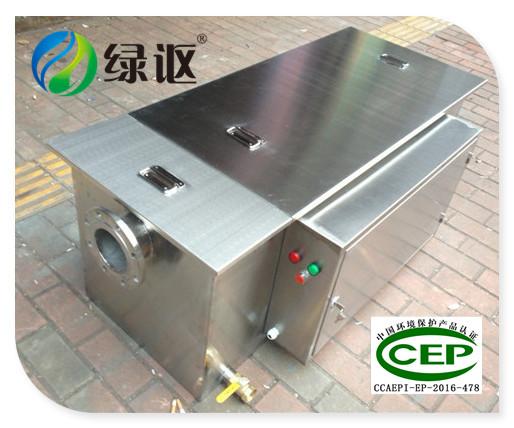 全自动油水分离器 (3).jpg