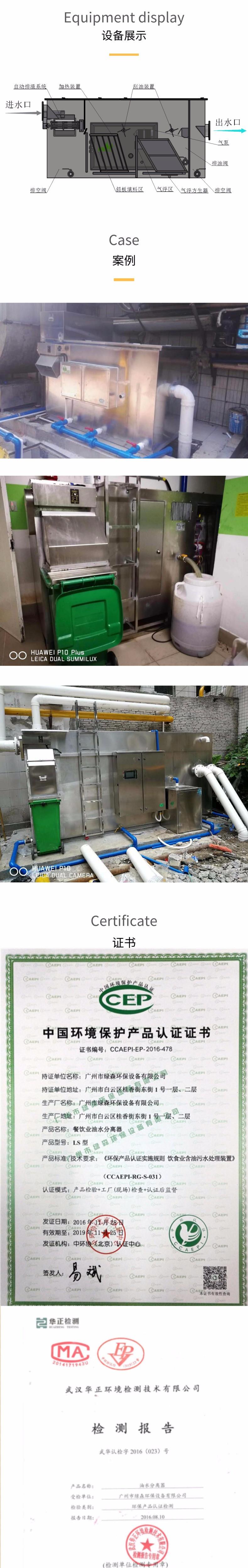 全自动排渣油水分离器.jpeg