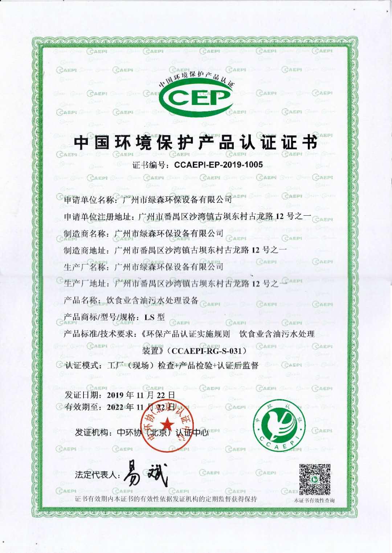 2020油水CEP.jpg