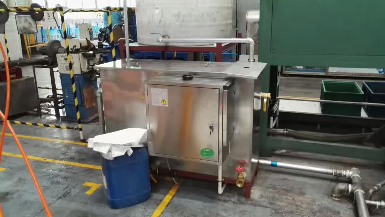 工业机油油水分离器.jpg