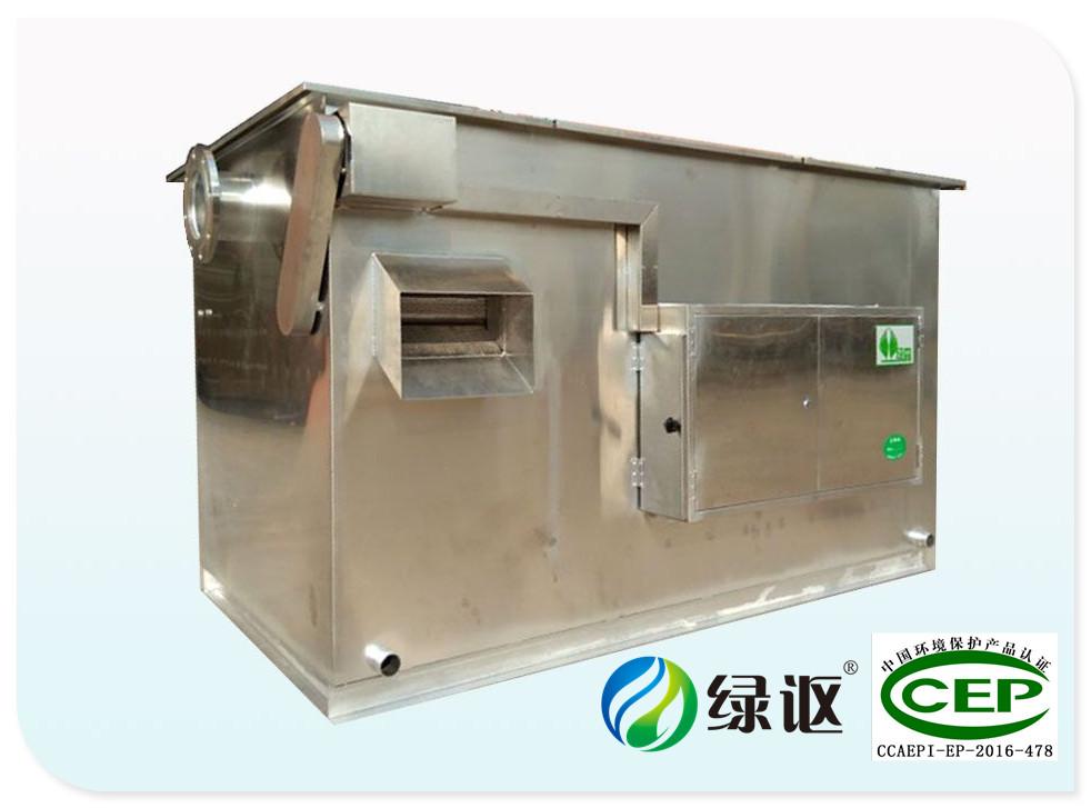 自动出渣油水分离器